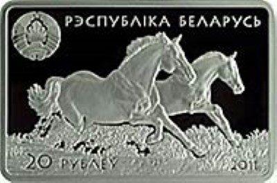 Belarus - 2011 - 20 Roubles - Horses Serie AKHAL-TEKE HORSE (PROOF)