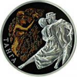 Belarus - 2012 - 20 Roubles - Magic of the Dance TANGO (PROOF)