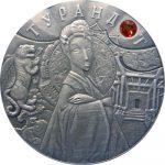 Belarus - 2008 - 20 Roubles - Turandot (fairy tales series) (BU)
