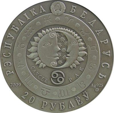 Belarus - 2009 - 20 Roubles - Zodiac Series CANCER (BU)