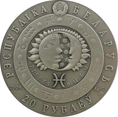 Belarus - 2009 - 20 Roubles - Zodiac Series PISCES (BU)