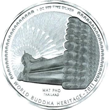 Bhutan - 2011 - 250 Nu. - Theravada WAT PHO OF THAILAND (PROOF)