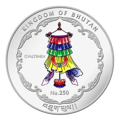 Bhutan - 2015 - 250 Nu. - Shakyamuni Buddha of Bhutan 1oz Silver (PROOF)