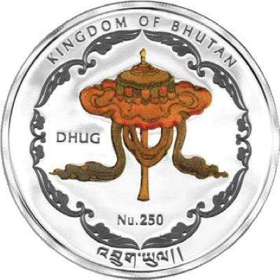 Bhutan - 2011 - 250 Nu. - Wat Pho of Thailand (PROOF)