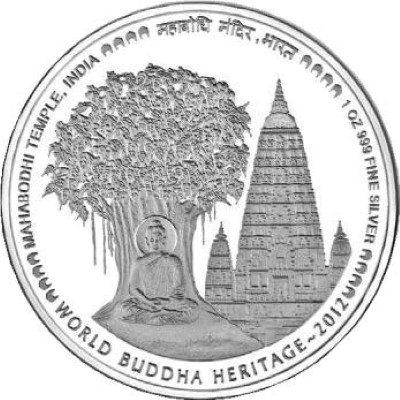 Bhutan - 2012 - 250 Nu. - Mahabodhi Temple of India (PROOF)