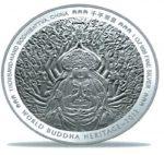 Bhutan - 2013 - 250 Nu. - Thousand-Hand Bodhisattva of China (PROOF)