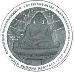 Bhutan - 2010 - 250 Nu. - Seokguram Grotto of Korea (PROOF)