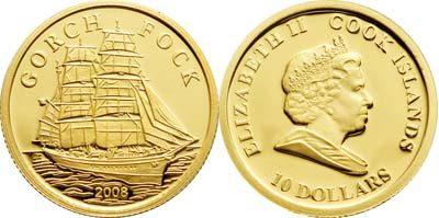 Cook Islands - 2008 - 10 Dollars - Gorch Fock Ship (PROOF)