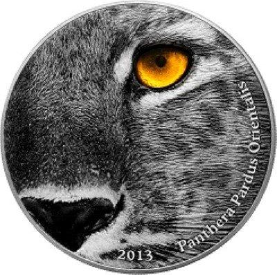 Congo - 2013 - 2000 Francs - Amur Leopard (PROOF)