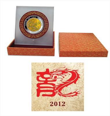 Fiji - 2012 - 50 Dollars - Year of Dragon (PROOF)
