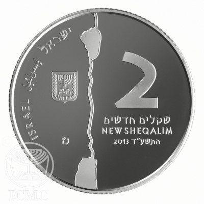 Israel - 2013 - 2 Sheqel - The Jordan River (PROOF)
