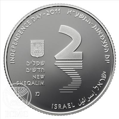 Israel - 2011 - 2 Sheqel - Dead sea (PROOF)