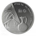 Israel - 2012 - 2 Sheqel - Tel Megiddo (PROOF)