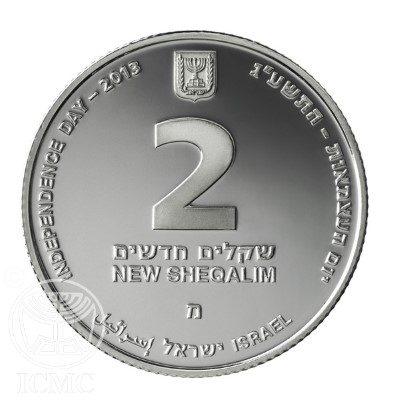Israel - 2013 - 2 Sheqel - Yad Vashem (PROOF)