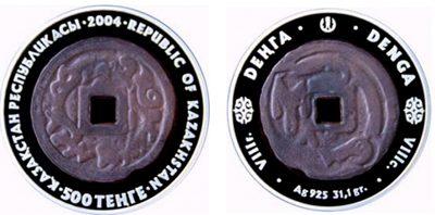 Kazakhstan - 2004 - 500 Tenge - Ancient Coins DENGA (PROOF)