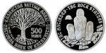 Kazakhstan - 2004 - 500 Tenge - Memorials ROCK STATUES (PROOF)