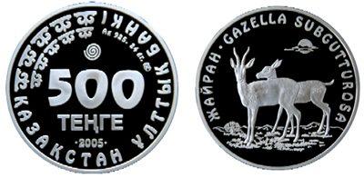 Kazakhstan - 2005 - 500 Tenge - Red Book Gazelle (PROOF)
