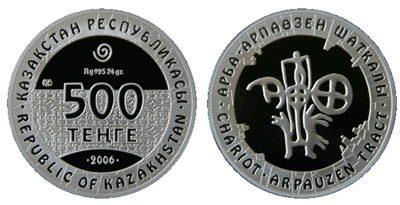 Kazakhstan - 2006 - 500 Tenge - Petroglyphs Chariot (PROOF)