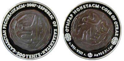 Kazakhstan - 2007 - 500 Tenge - Ancient Coins OTRAR MONETASI (PROOF)