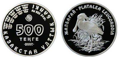 Kazakhstan - 2007 - 500 Tenge - Red Book Spoon-bill (PROOF)