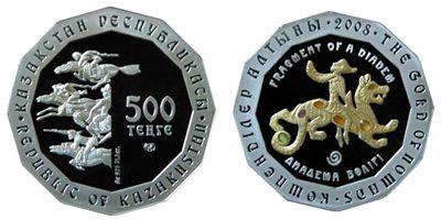 Kazakhstan - 2008 - 500 Tenge - Gold of Nomads DIADEM (PROOF)