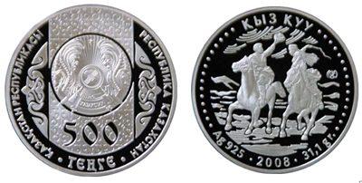 Kazakhstan - 2008 - 500 Tenge - Customs Catch up girl (Kyz Kuu) (PROOF)