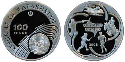 Kazakhstan - 2008 - 500 Tenge - Olympics 2008 PENTATHLON (PROOF)