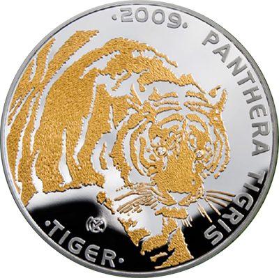 Kazakhstan - 2009 - 100 Tenge - Disappearing Animals TIGER (PROOF)