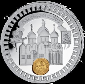 Liberia - 2011 - 5 dollar - Kremlin Cathedral of Uspenski  (PROOF)