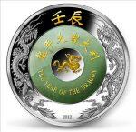 Laos - 2012 - 2000 Kip - Year of Dragon with JADE insert (PROOF)