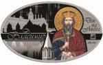 Macedonia - 2015 - 100 Denars - Angels Day VLADIMIR (PROOF)