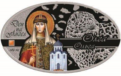Macedonia - 2015 - 100 Denars - Angels Day OLGA (PROOF)