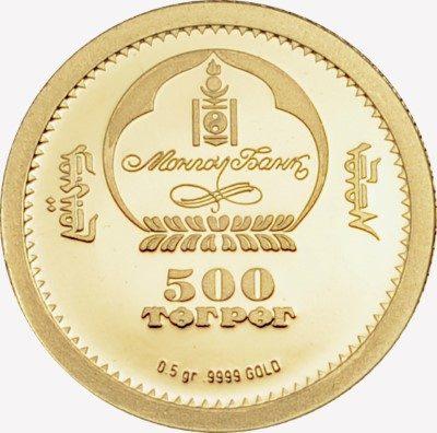 Mongolia - 2013 - 500 Togrog - Argali Ovis Ammon  (PROOF)