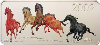 Mongolia - 2002 - 5000 Tugrik - KM198 Wilf Life Running Horses 5 oz silver (PROOF)