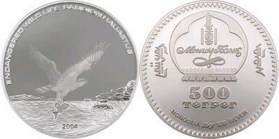 Mongolia - 2004 - 500 Tugrik - KMnew Sea Eagle silver (PROOF)