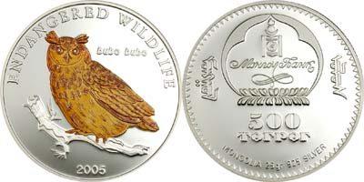Mongolia - 2005 - 500 Tugrik - Eurasian Owl Bubo Bubo SILVER (PROOF)