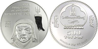 Mongolia - 2006 - 500 Togrog - 800th Ann. Mongolian State Black Pennant Chinggis Khan Silver (PROOF)