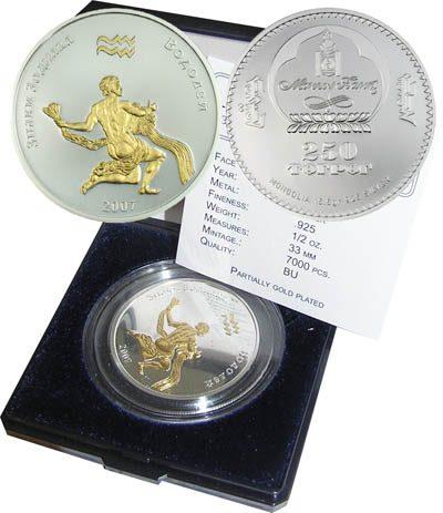 Mongolia - 2007 - 250 Togrog - Zodiac Aquarius (BU)