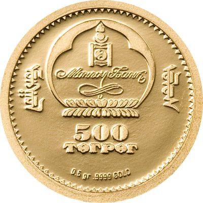 Mongolia - 2010 - 1000 Tugrik - Mongolian Olympic BOXING (PROOF)