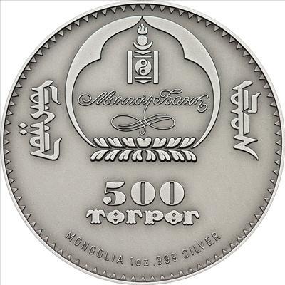 Mongolia - 2012 - 500 Tugrik - Hedgehog (Antique)