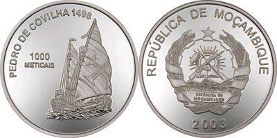 Mozambique - 2003 - 1000 Meticais - KMnew Ship Pedro de Covilha Silver (PROOF)