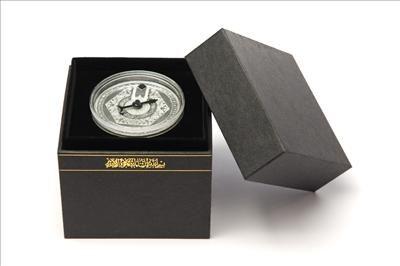 Niger - 2012 - 1000 Francs - Mecca Compass (including box) (PROOF)