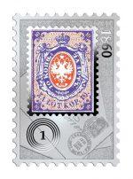 Niue - 2013 - 1 dollar - History of Polish Stamps 10 KOPECKS 1860 (PROOF)