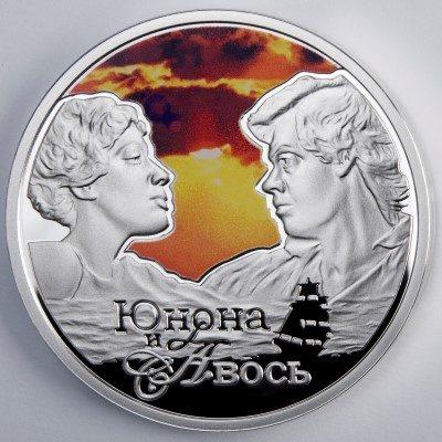 Niue - 2011 - 1 dollar - Juno and Avos  (PROOF)