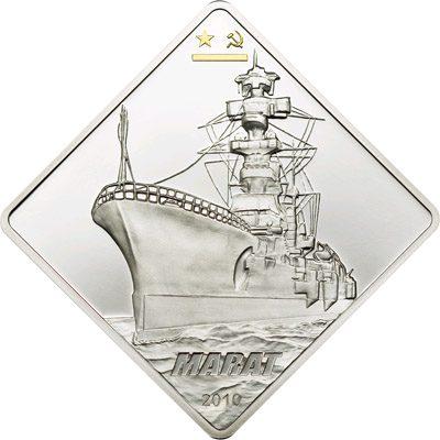 Palau - 2010 - 10 Dollars - Marat Battleship Series (PROOF)