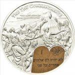 Palau - 2011 - 2 Dollars - Ten Commandments FIRST COMMANDMENT (PROOF)
