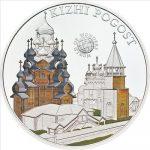 Palau - 2012 - 5 dollars - World of Wonders  KIZHI POGOST (including box) (PROOF)