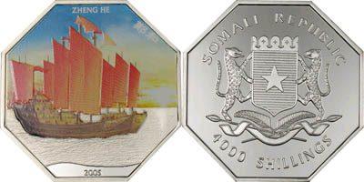 Somalia - 2005 - 4000 Shillings - KMnew Zeng He Giraffe silver (PROOF)