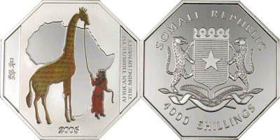 Somalia - 2005 - 4000 Shillings - KMnew Zeng He Boat silver (PROOF)