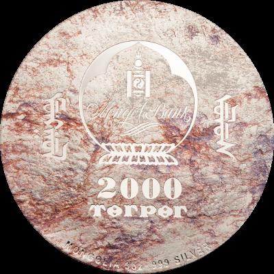 Mongolia - 2018 - 2000 Togrog - Velociraptor Dinosaur